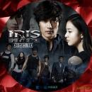 IRIS1レーベル-10