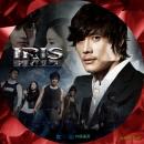 IRIS1レーベル-11