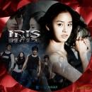 IRIS1レーベル-12