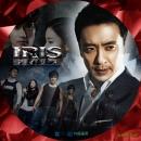 IRIS1レーベル-14