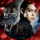 IRIS1レーベル-16