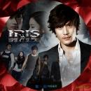 IRIS1レーベル-17