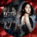 IRIS1レーベル-18