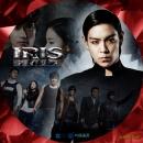 IRIS1レーベル-19