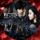 IRIS1レーベル-20