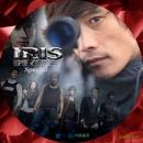IRIS1レーベル-SP