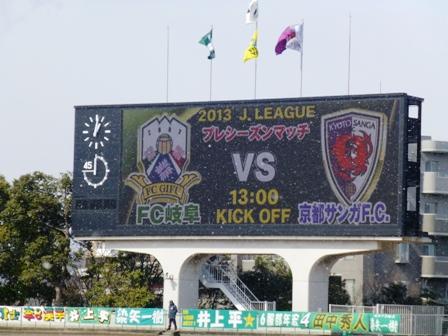 2013長良川(14)