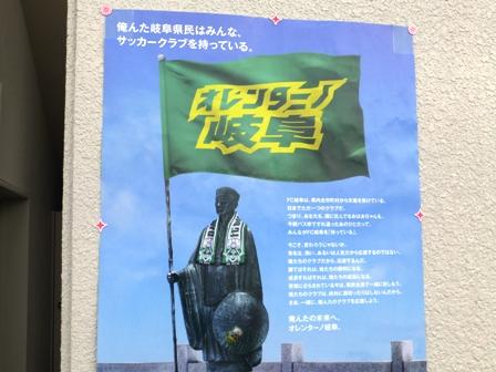 2013長良川(18)