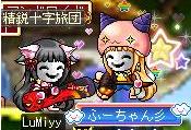 hu-chan.png