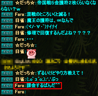 20130117_04.png