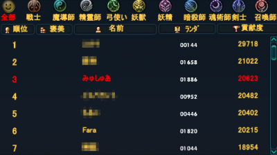 20130118_05.png