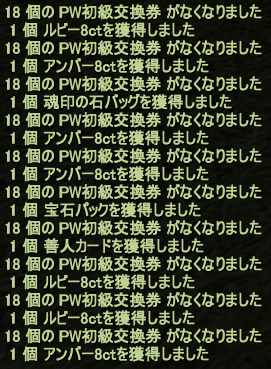20130126_08.png