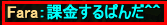 20130126_12.png
