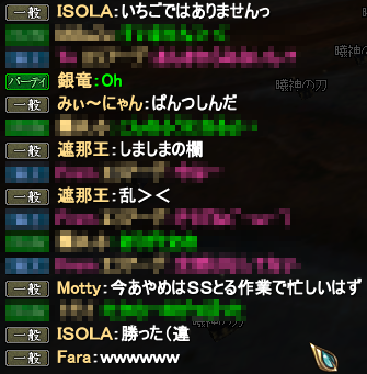 20130129_08.png