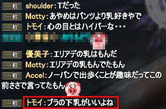 20130203_02.png