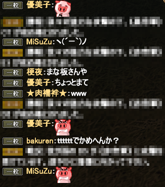 20130203_07.png