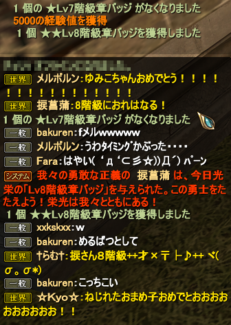 20130205_02.png