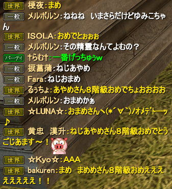 20130205_05.png