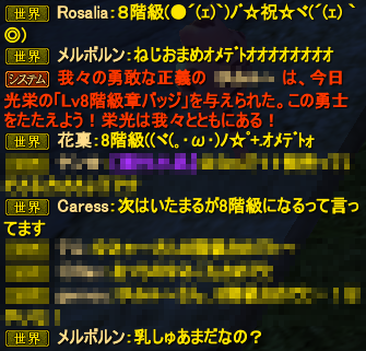 20130205_06.png