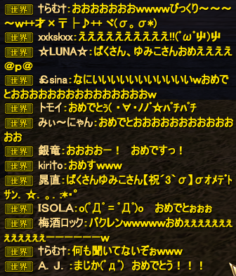 20130206_02.png