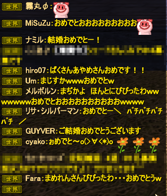 20130206_03.png