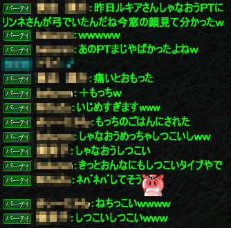 20130207_03.png