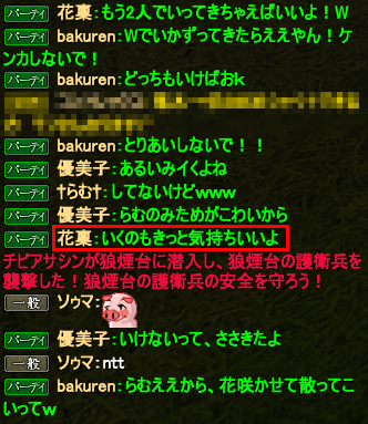 20130208_02.png