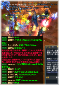 20130208_11.png