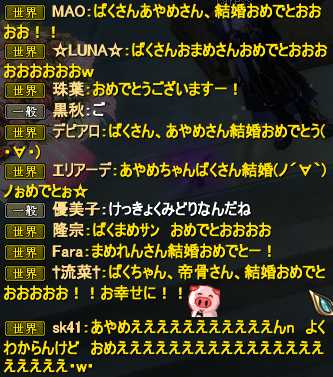 20130212_03.png