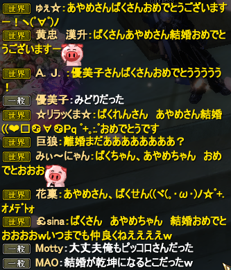 20130212_04.png