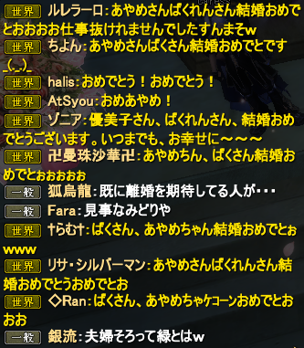 20130212_05.png
