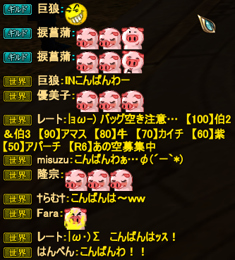 20130213_02.png