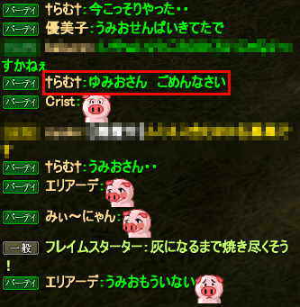 20130213_03.png