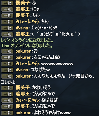 20130213_15.png