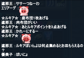 20130221_09.png