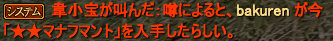 20130223_01.png