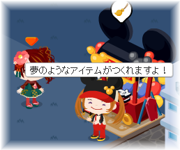 20130302_03.png