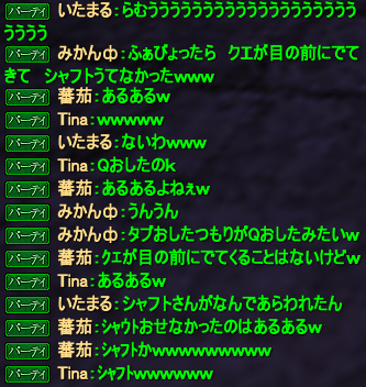 20130305_03.png