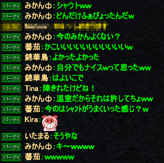 20130305_04.png