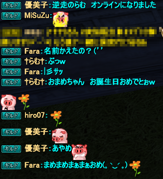 20130308_02.png