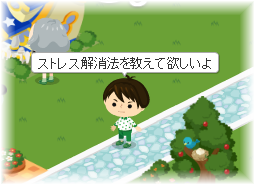 20130314_05.png