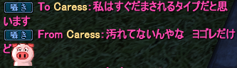 20130319_05.png