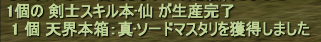20130319_06.png