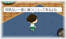 20130323_04.png