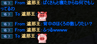 20130402_01.png