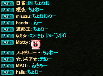 20130402_13.png