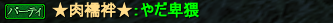 20130402_17.png