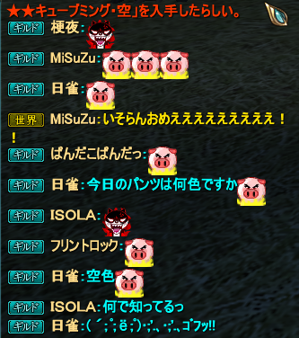 20130407_01.png