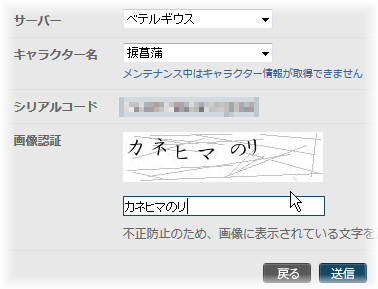 20130407_04.png