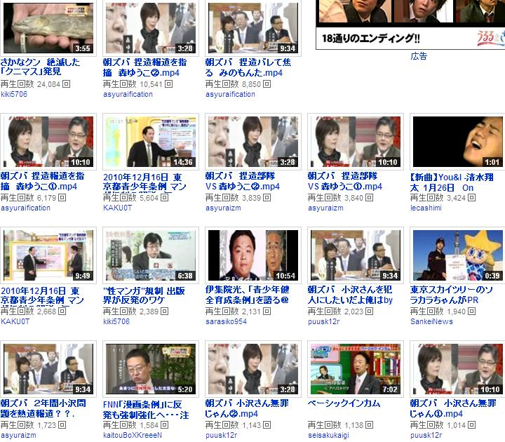 youtube1217